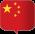中文 Magapor产品图册