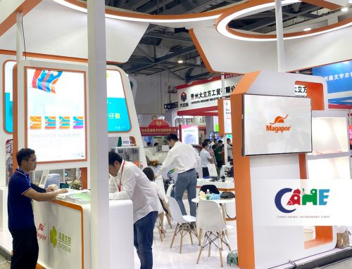 Magapor in CAHE 2021 fair (China)